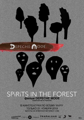 фильм DEPECHE MODE: Spirits in the forest