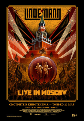 фильм Lindemann: Live in Moscow